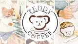 Teddy Coffee Indonesia, Kafe Seimut Teddy Bear