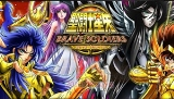 trailer game saint seiya brave soldier