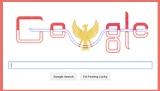 Google ikut merayakan Hari Kemerdekaan Republik Indonesia
