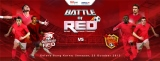 BATTLE OF RED Indonesia Red VS United Red pic