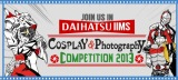 DAIHATSU COSPLAY & PHOTOGRAPY COMPETITION 2013 pic