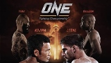 one fighting championship