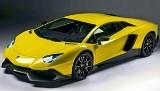 Jakarta Menjadi Kota Terbanyak Pemilik Lamborghini Aventador Edisi Spesial