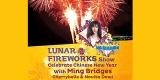 lunar fireworks