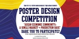 poster design competitions