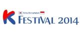 K-Pop World Festival 2014