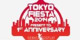 Tokyo Fiesta 2014 Bali - 1st Anniversary Dewata Cosplay