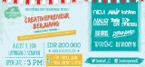 Creativepreneur Berjuang Music and Art Festival