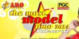 "Lomba Fashion dan Modelling ""The Most Model AMO 2014″"