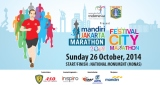 Festival City Marathon