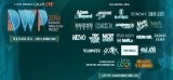 Djakarta Warehouse Project 2014 Bertabur Musisi Internasional