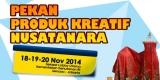 Pekan Produk Kreatif Nusantara