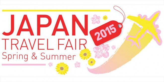 Japan Travel Fair 2015