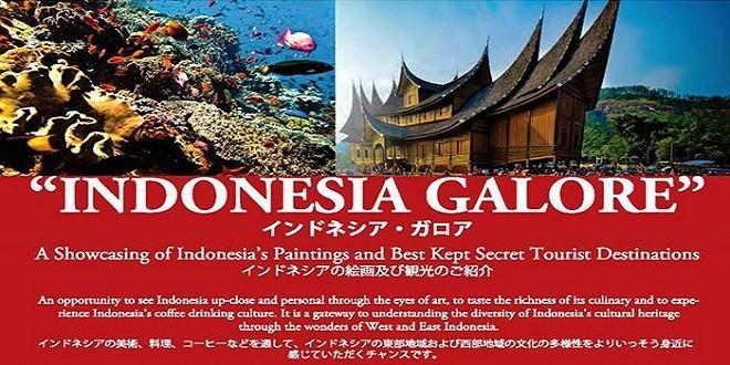 Indonesia Galore