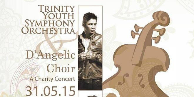 Trinity Youth Symphony Orchestra