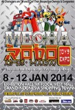 MECHA-ROBO TOYS EXPO 2014 pic