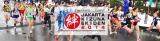 Lari Estafet Jakarta KIZUNA Ekiden 2014 pic