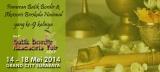 Pameran Batik Bordir & Aksesoris Fair 2014 surabaya