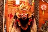 Pesta Kesenian Bali XXXVI-2014 di art center bali