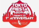 Tokyo Fiesta 2014 Bali - 1st Anniversary Dewata Cosplay 2014