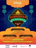 Ramadhan The Month of Blessing Citywalk Jakarta 2014