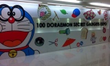 Doraemon 100 Secret Gadget Expo