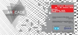 ARTcade a Concept Art Exhibition – ITB Bandung
