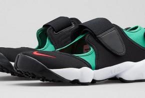 Tampilan Baru Nike Air Rift di Musim Panas 2015