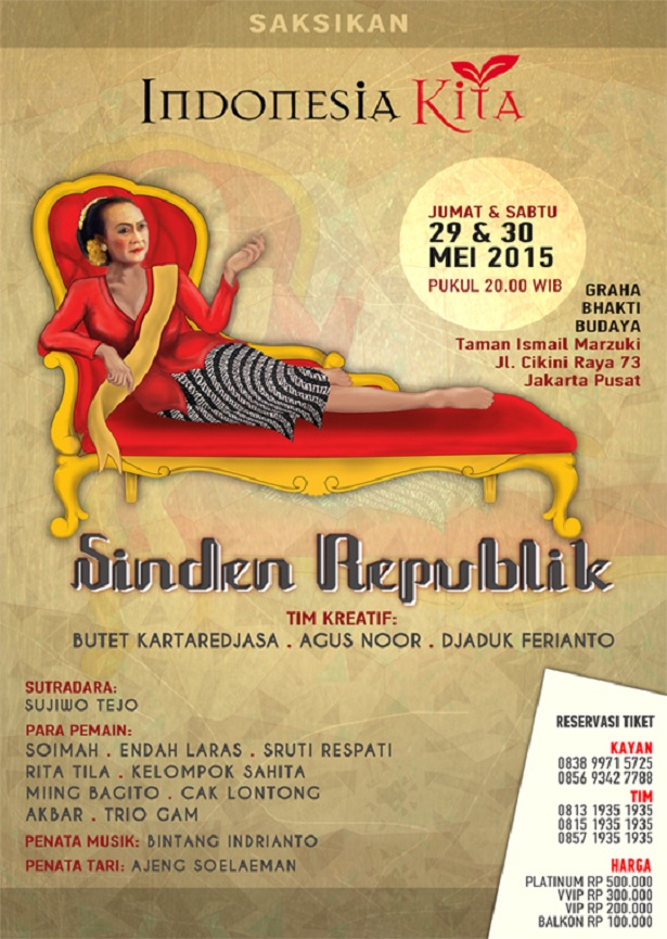Sinden Republik
